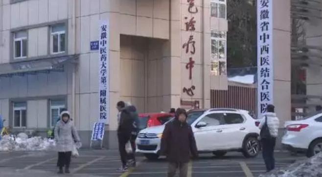 """安徽省衛生計生委回應醫保成""""唐僧肉""""報道"""