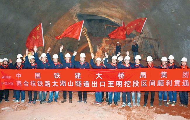 商合杭铁路太湖山隧道出口至明挖段区间贯通