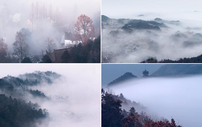 天寒地静长无物 雾锁天台漫九华