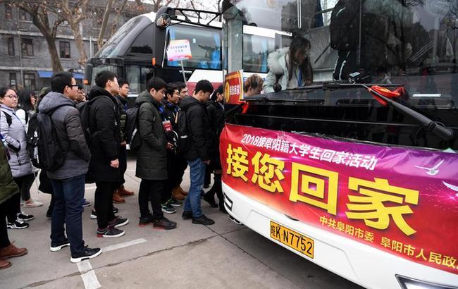 安徽:免费大巴接大学生回乡过年