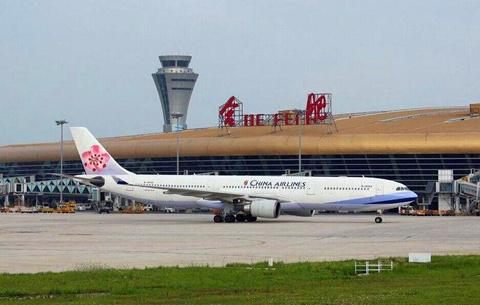 新橋機場春運期間增開國際旅遊包機110架次