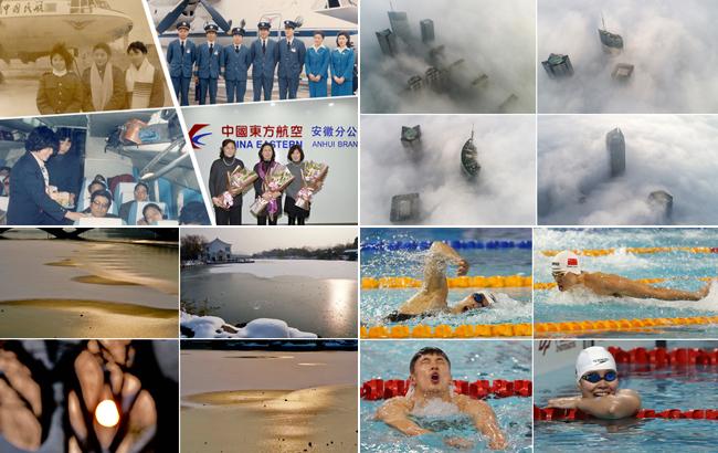 新華網安徽頻道2018年1月份精彩封面回顧
