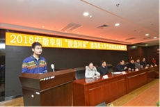 大學生代表發言