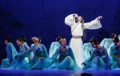 民族舞劇《李白》亮相國家大劇院