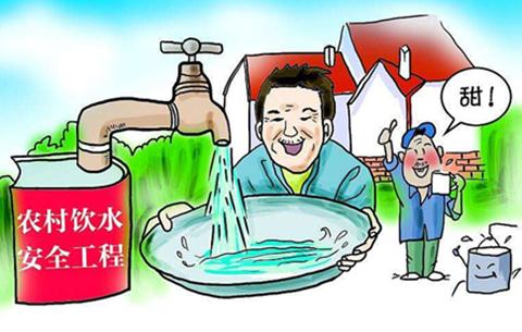 """【兩會朋友圈】農村自來水,如何更""""好喝""""?"""