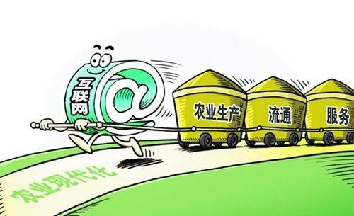 去年安徽農産品電商交易額387.4億元