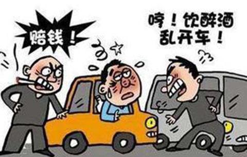 男子酒後駕駛保時捷 卻被碰瓷團夥盯上了