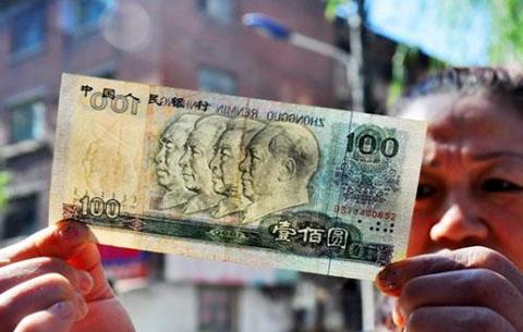 一張錯版人民幣能賣出180萬元?