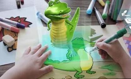 """RealMax杯職業院校AR信息化教學創新大賽""啟動"