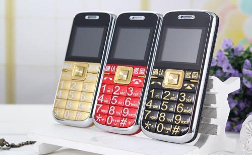 老年手機、移動電源和童裝不合格率超六成