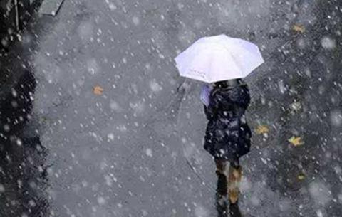 今天合肥局地雨夾雪 周四起天氣轉好