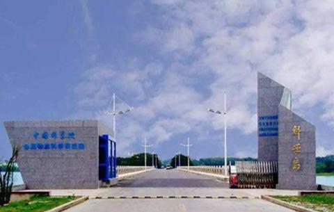 合肥科學島建立國際首個測量OH自由基新裝置