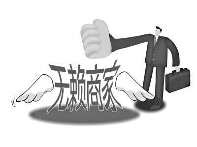 黃山市消費維權挽回損失逾2000萬元
