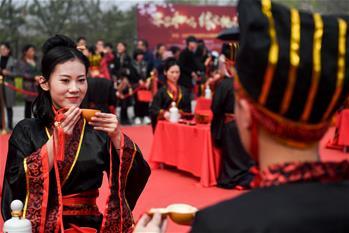 安徽舉辦大型漢式集體婚禮