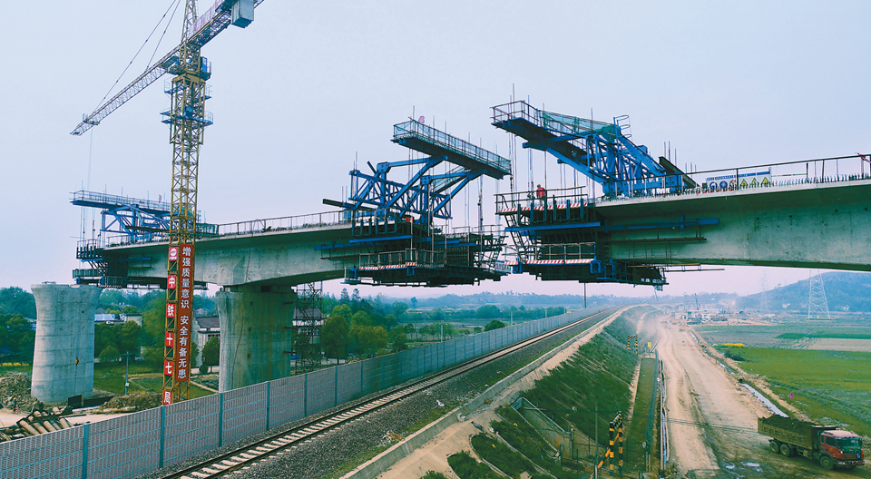 合安高鐵進入架梁施工 係安徽首條控股建設高鐵