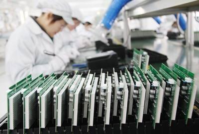 安徽电子信息制造业将深化