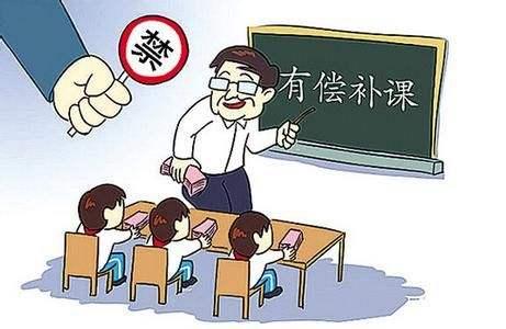 合肥通报中小学教师 有偿补课查处典型案例