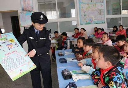 """26所学校入选安徽省省级""""法律进学校""""示范点"""