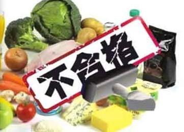 安徽公布13批次不合格食品