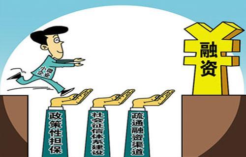 安徽中小企业发展基金加快运营步伐