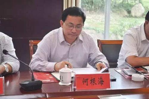 淮北市人民检察院就何根海涉嫌贪污受贿案提起公诉