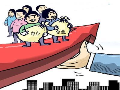 34家中小企業服務機構躋身省示范