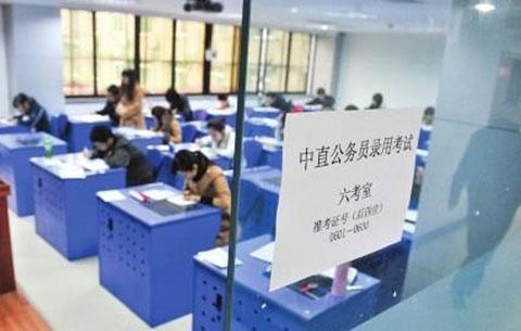 安徽省公务员考试将举行 竞争最激烈职位1:379