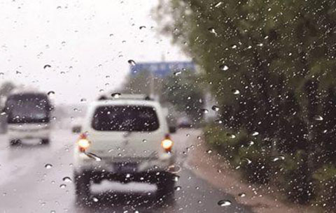 """安徽明晚将迎一轮明显降水过程 周末出游要""""泡汤""""了"""