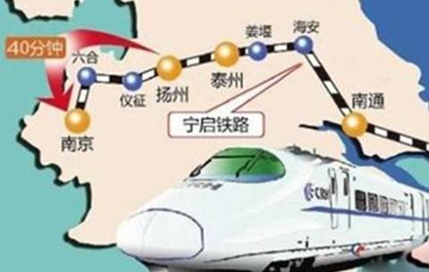 """长三角铁路""""五一""""运输方案出台 计划加开77对列车"""