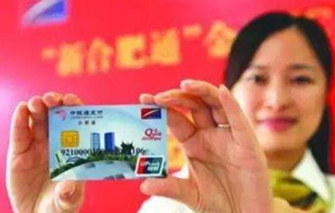 """安徽4市接入全国交通一卡通 """"合肥通""""这些市可用"""