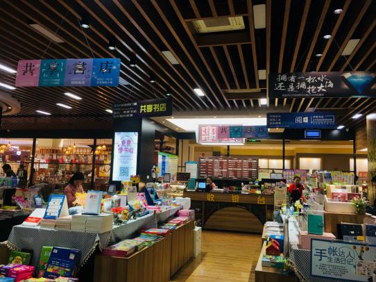 安徽:书店举办多项活动迎接世界读书日