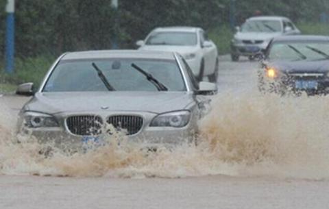 安徽局部地區有大暴雨 氣溫下降4-6℃