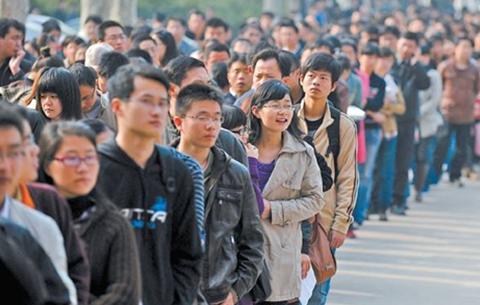 近20萬人參加安徽公務員考試 筆試成績5月公布