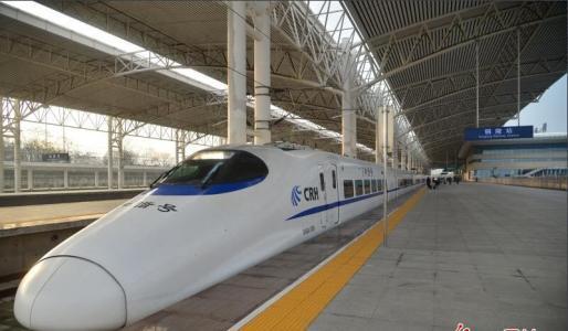 寧安高鐵9趟動車票價打折