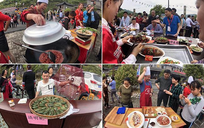 畬鄉廚藝大比拼 鄉村旅遊土生金