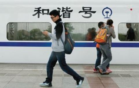 5月1日起特定嚴重失信人將限制乘坐火車