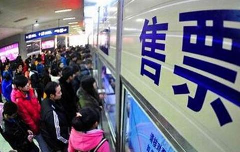 合肥站發布五一小長假運輸方案 預計增開臨客23.5對