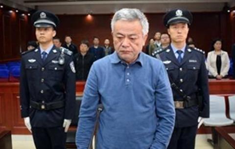 蕪湖市原副市長洪建平受賄102萬元 一審獲刑三年半