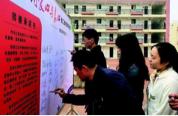 安徽在職中小學教師均須簽訂師德承諾書
