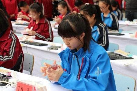 安徽就做好中等職業學校招生和培訓工作發通知