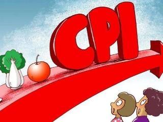 一季度安徽CPI上涨2.1% 食品烟酒价格涨幅最高