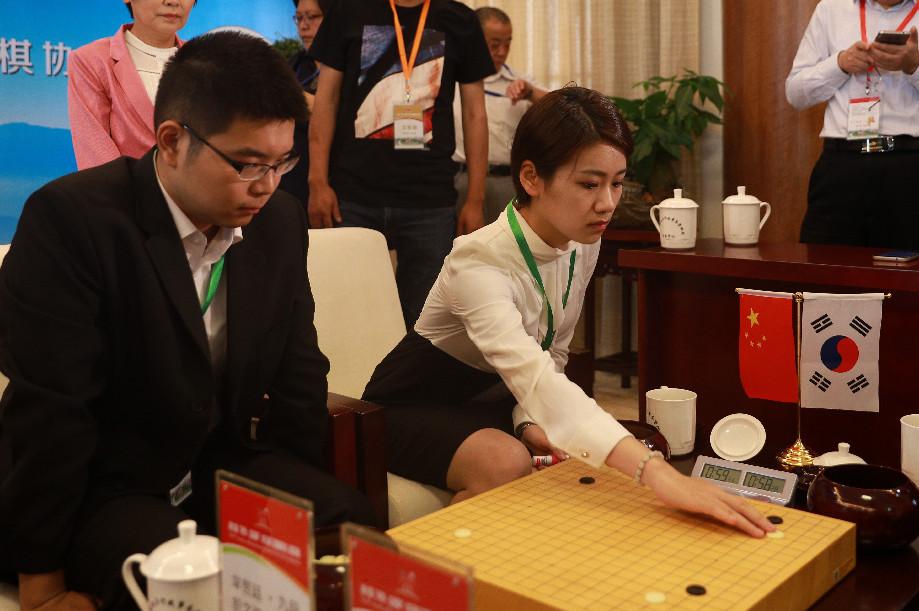 第六屆中日韓三國圍棋名人混雙賽在合肥開賽