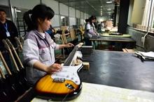 淮南樂森黑馬吉他