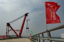 中安煤化工産業園的專用碼頭