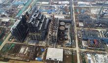 航拍施工中的中安煤化工産業園