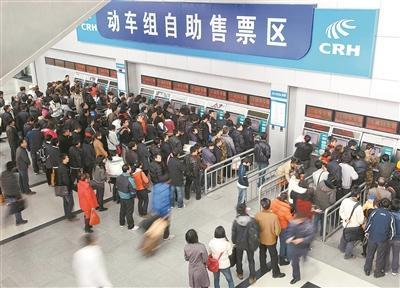 合肥至武汉暑期动车票最高6.5折