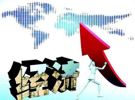"""安徽:经济向好,财政收支""""水涨船高"""""""