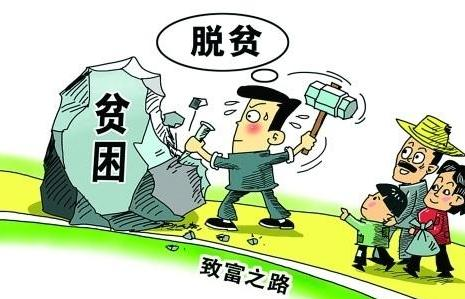 安徽省加大就业脱贫力度 确保零就业贫困户至少1人实现就业