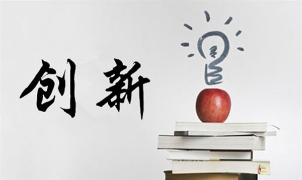 """【新时代 新作为 新篇章】""""文化皖军""""抢滩创新蓝海"""