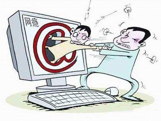 省教育厅:多管齐下预防中小学生沉迷网络